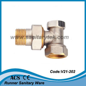 Angle Lockshield Radiator Valve (V21-202) pictures & photos