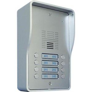 China GSM 3G Audio Video Door Phone with Multi Buttons 3G Door