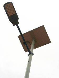 60W LED Integrated Solar Street Light
