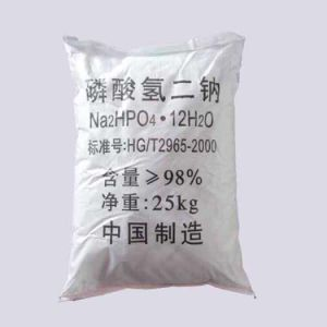 DSP Food Additive - Dibasic Sodium Phosphate Food Ingredients DSP - Disodium Phosphate Food Grade DSP pictures & photos