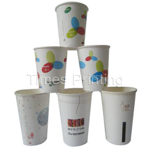 Coffee Cups (TPIA05003)