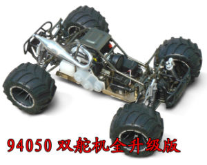 1/5 Gas RC Racing Car 30cc off Road Buggy 4WD