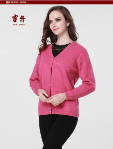 4bdfdbedc86 China Girl′s Yak Wool Cashmere V Neck Cardigan Sweater Garment ...
