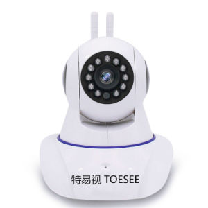 E-See 2017 Latest New Micro SD Card IR 1.3MP IP Camera with Motion Detection Linkage pictures & photos