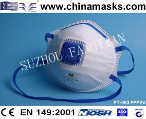 CE Face Mask Ppf2 Dust Mask with High Quality and Security