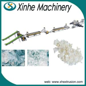 Automatic PP Waste Plastic Film Washing Production Machine Line