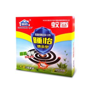 Shuiyi Black Mosquito Repellent Incense