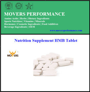 Contract Making Nutrition Supplement Hmb Tablet pictures & photos