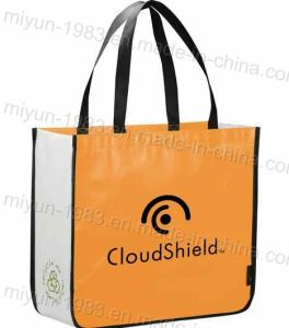 Customized Nonwoven Shopping Tote Bag Suit Bag (M. Y. C. -012)