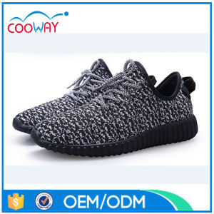 84c7862c4a1 China Unisex Yeezy Boots Sport Shoes 350 with Competitive Price - China  Yeezy Boots 350
