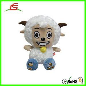 China Cute Stuffed Plush Cartoon Pleasant Goat Toy China Plush