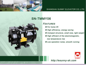 Permanent Magnet Synchronous Traction Motors for Home Lift (SN-TMMY06) pictures & photos