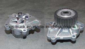 Water Pump for Chery Car pictures & photos