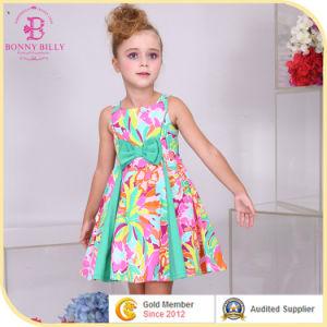 0803d6742 China Children Fashion Clothing