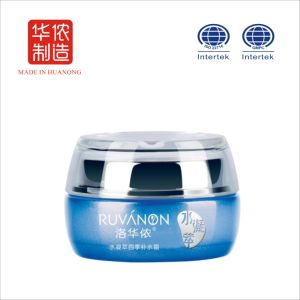 Guangzhou OEM Whitening&Moisturizing Face Cream
