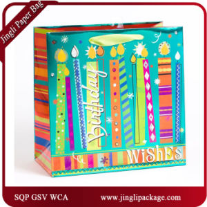 China Birthday Cake Small Paper Bags Gift Hologram