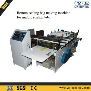 China Bottom Sealing and Bag Cutting Machine (DF-350) pictures & photos