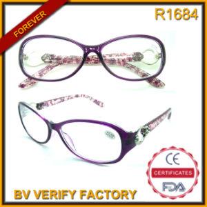 43d627df3c China Vogue Eyewear