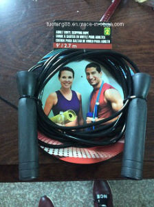 Adjustable Nylon Jump Rope