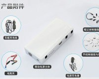 Mini Function Battery Charger