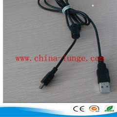 USB Cable Am to Mini 5p