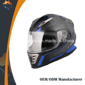 bacc7493 China Motorcycle Racing Helmet, Motorcycle Racing Helmet Manufacturers,  Suppliers | Made-in-China.com