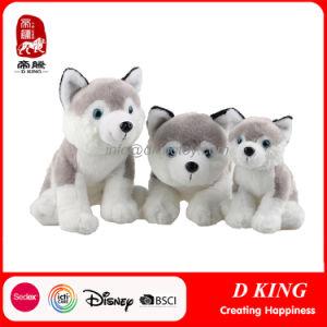 China Husky Puppy Stuffed Plush Animals China Pitbull Stuffed