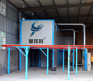 New Case Automatic Powder Coating Line