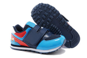 Branded Kid Running Shoes Free Shipping
