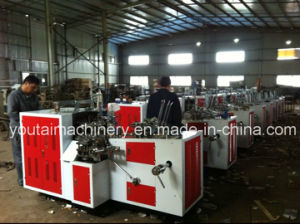 Fully Automatic Paper Cup Making Machine for Milk Cups pictures & photos