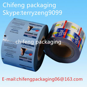 Plastic Rice Packaging Film pictures & photos