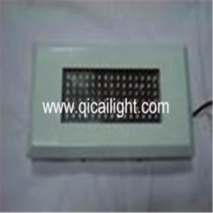 120W High Power LED Grow Light