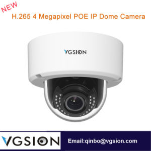 H. 265 4 Megapixel Ik10 Vandal Proof Dome Camera 3X Motorized Lens Dwdr
