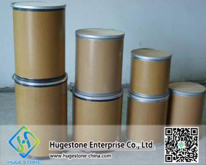 High Quality Carrageenan Powder Price Supplier pictures & photos