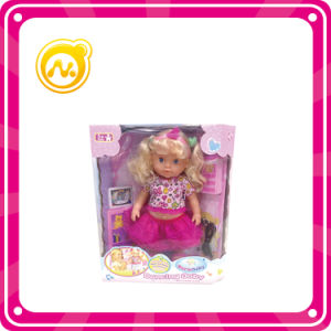 14′′ Inches Electric Dancing and Singing Doll