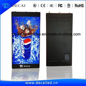 Super Outdoor Full Color Flexible Advertising SMD P6 Light Pole LED Display