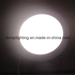 Ultrathin Ceiling Lamp 15W with High Quality