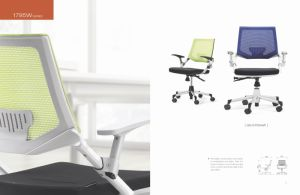 Modern Technology Stuff Office Chair