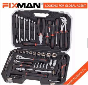 Wholesale Professional Tool Set