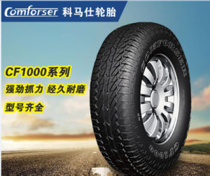 Nice Radial Tire in China Factory Industrial Manufacturer pictures & photos