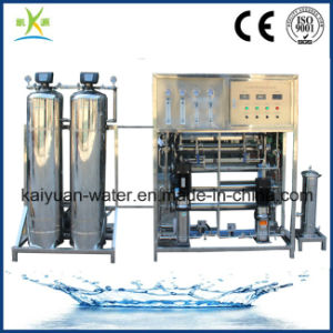 Automatic Full Stainless Steel RO Water Machine Purifying Systems pictures & photos