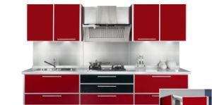 Wine Red Modern Glossy Acrylic Kitchen Cabinet Zv 011