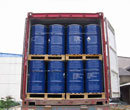 3-Chloropropyl Trimethoxy Silane 2530-87-2 Kbm 703 pictures & photos