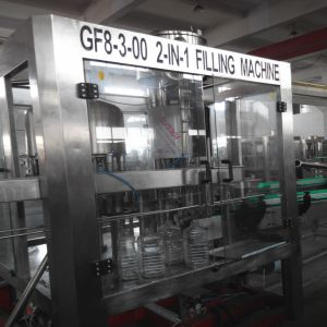 Oil Filling Machine/ Liquid Filling Machine/ Cigarette Filling machine pictures & photos
