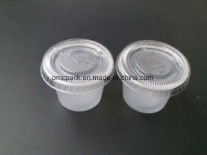 China 1oz Plastic Sauce Container With Lid China Plastic Sauce