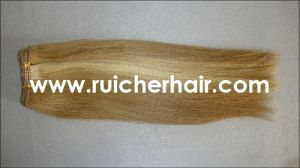 Machine Wefts (12# H 613#)