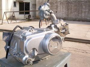 ZG70CC Motorcycle Engine