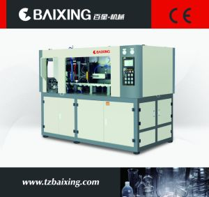 Bx-2500hand Feeding Jar Blow Moulding Machine pictures & photos
