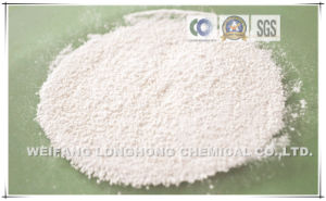 Mining Industry Application CMC / Mining Grade Caboxy Methyl Cellulos /Mining CMC Lvt / CMC Hv / Carboxymethylcellulose Sodium pictures & photos