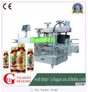 Ylg-10012cyautomatic Self-Adhesive Double Side Labeling Machine pictures & photos
